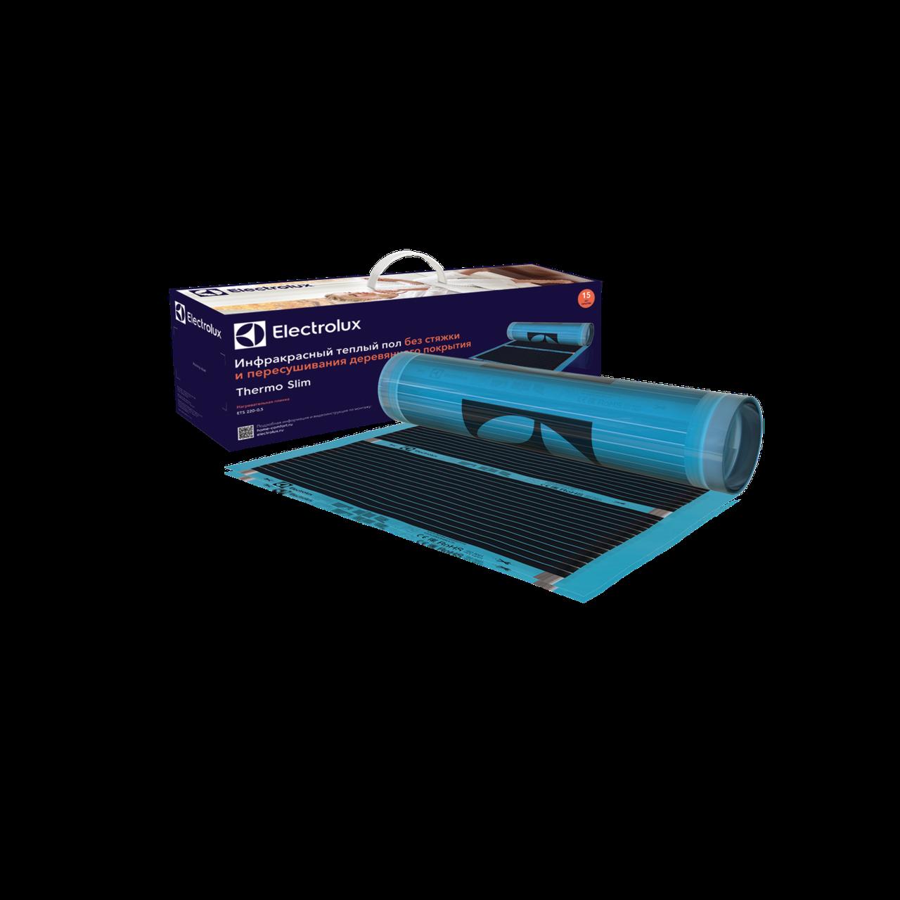 Electrolux Thermo Slim (ширина 0,5 метра)