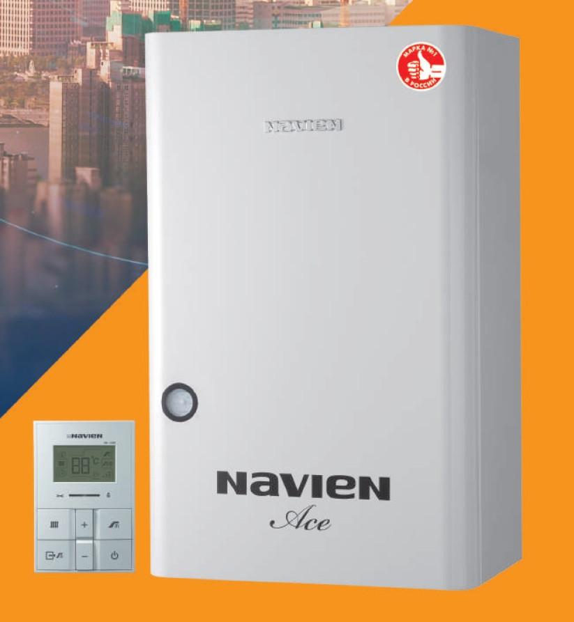 Настенный газовый котел Navien ACE- 13 AN (отопление+ГВС)